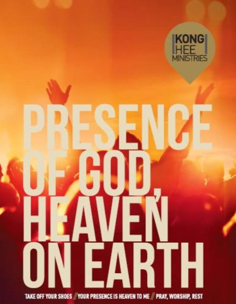 Presence of God, Heaven on Earth, 3CD, English