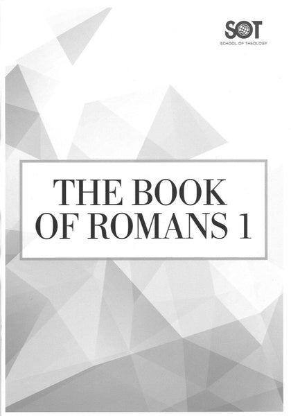 Book of Romans 1 (Student), Paperback, English