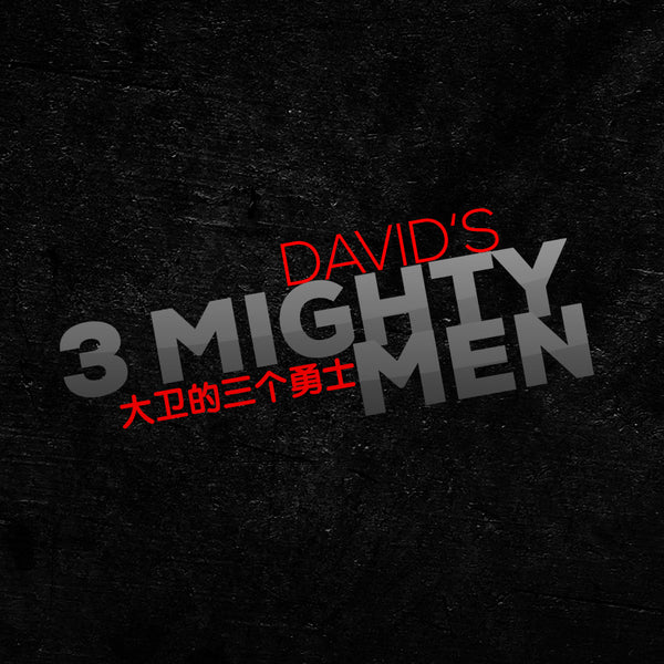 20140727 David's 3 Mighty Men, MP3, English/Chinese