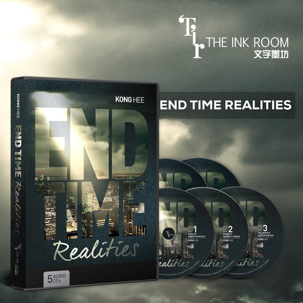 End Time Realities, 5CD