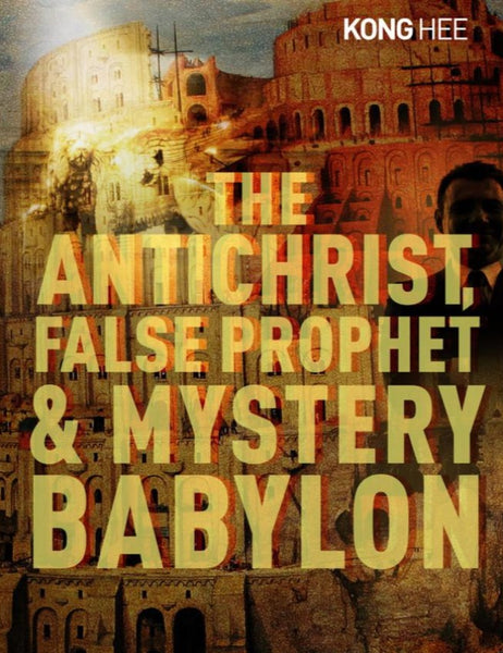 The Antichrist, False Prophet & Mystery Babylon, 4MP3, English