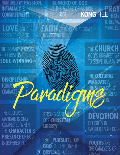 Paradigms Part 2: Purpose of God in Our Generation, MP3, English