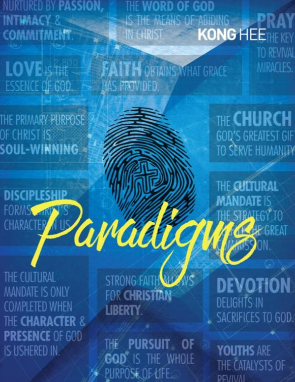 Paradigms Part 3: Only For His Glory, MP3