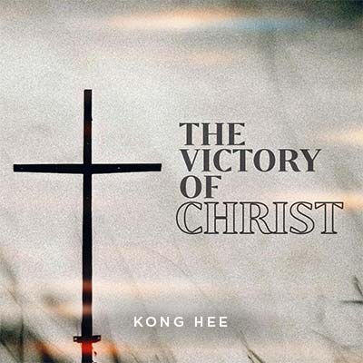 20200411 The Victory of Christ, MP3
