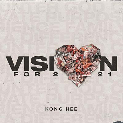 20210102 Vision For 2021, MP3