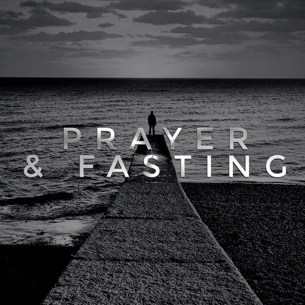 Prayer & Fasting (13 Aug 2016), MP3, English