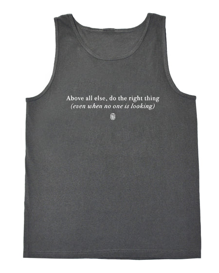 Above All Else Beach Tank