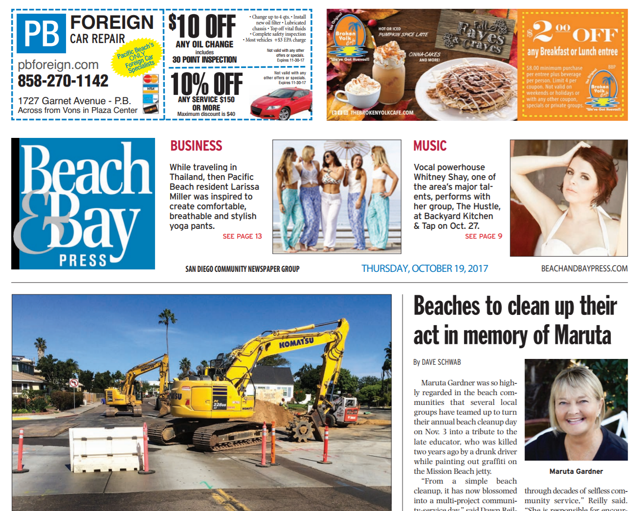PIYOGA was featured in Beach & Bay Press, local San Diego publication. This is PIYOGA featured publication in the cover page of the newspaper! PIYOGA PRESS RELEASE