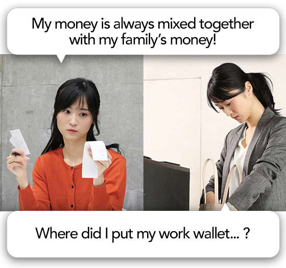My money is always mixed together with my family's money! Where did I put my work wallet...?
