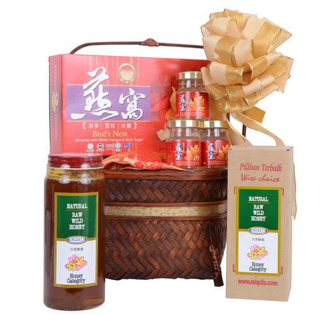 Best Wishes Hampers