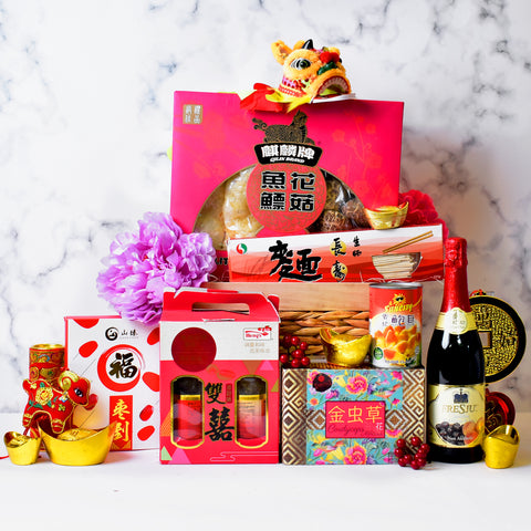 Fortune Hamper