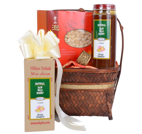 Wellness Goodies Hamper