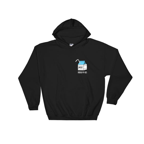 Got Milk Hooded Sweatshirt