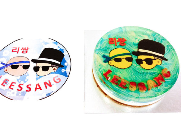 Hand-Drawn Cake for Leessang
