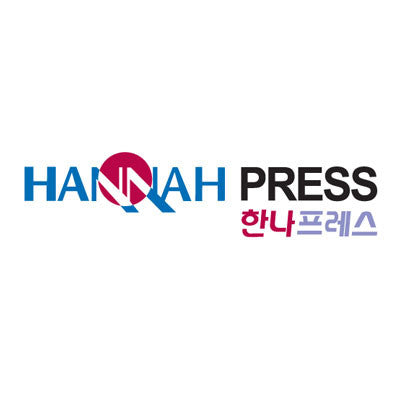 Singapore Hannah Press (Korean Paper)