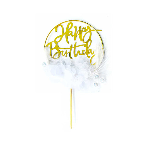 Round Cake Topper - Feather