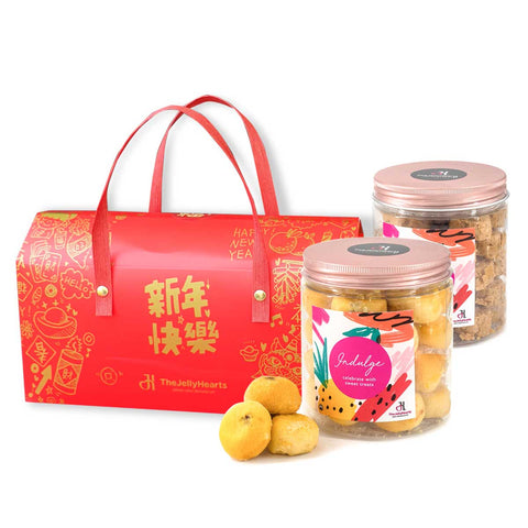 CNY Cookie Bundle - FREE Carrier Box