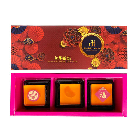 Wealth & Luck Gift Box
