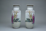 Pair of Republic Period Mirrored Vases