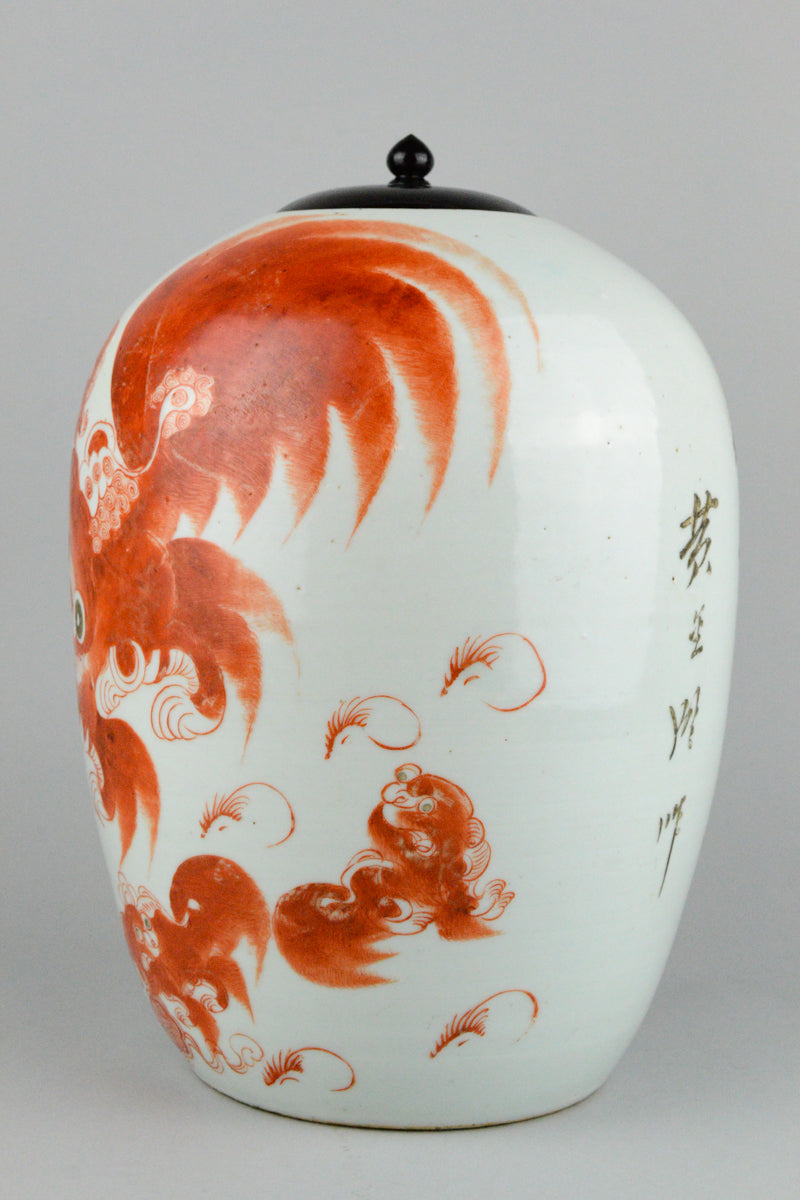 Republic Period Foo Dogs Ginger Jar