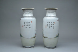 Pair of Republic Period Vases