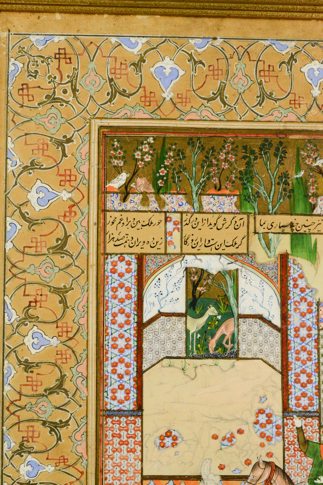 Mughal Painting from Nizami's poem Khamsa