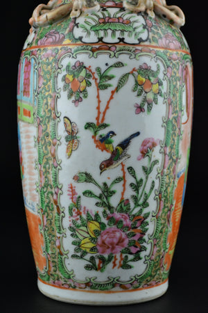 Qing Famille Rose Canton Vase