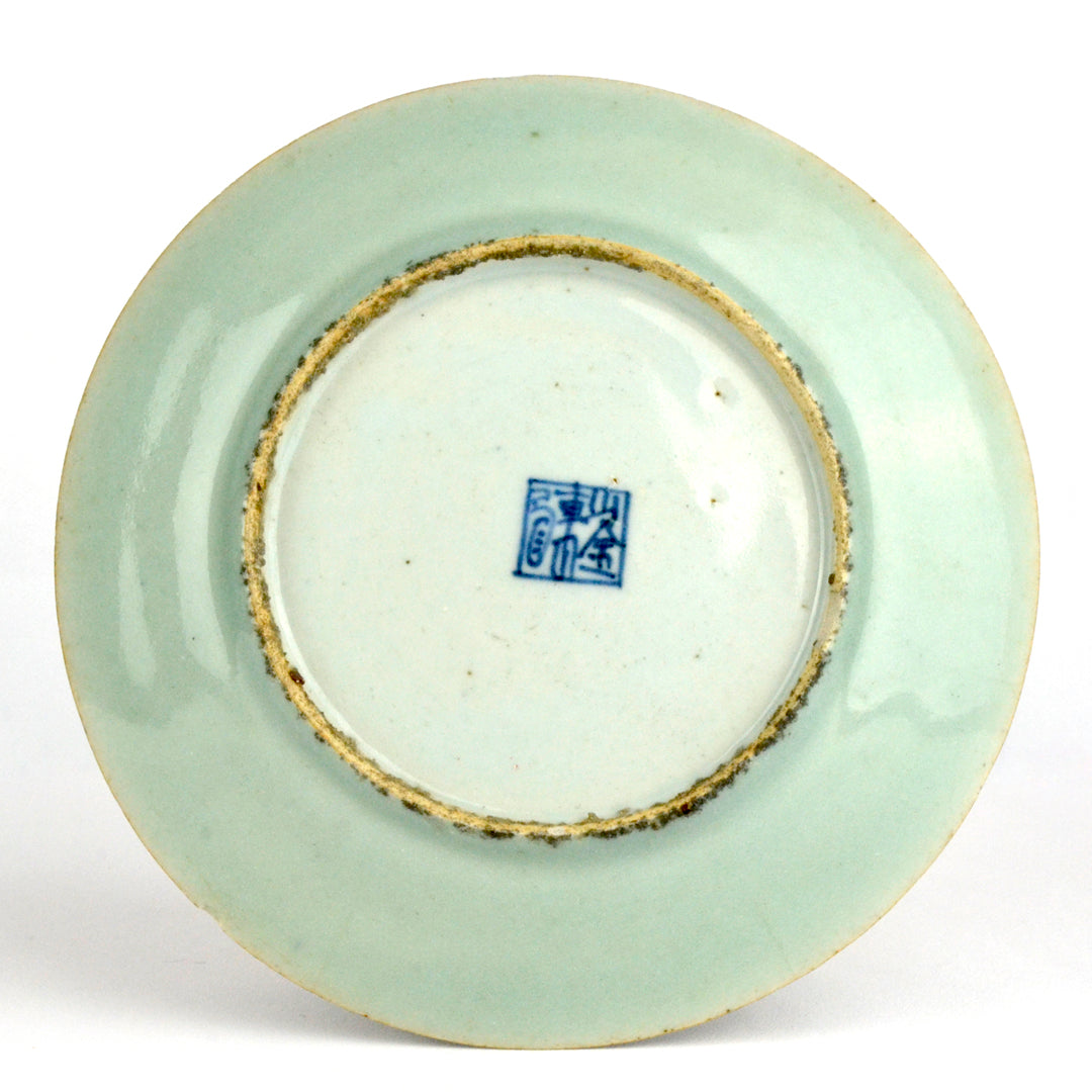 Cantonese Plate