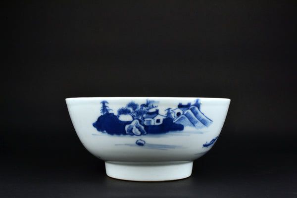 Qianlong Blue & White Bowl