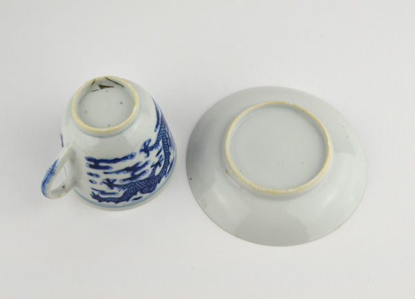 Qing Dynasty Tea Set