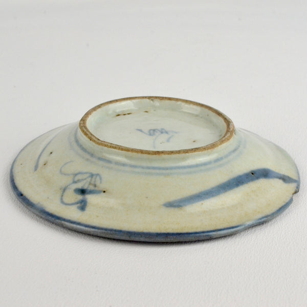 Ming Dynasty Small Plate