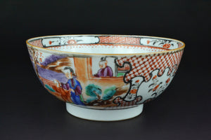 18th Century Export Famille Rose Bowl