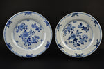 Pair of Qianlong Plates