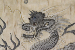 Chinese Silk Embroidery - Dragon with Flaming Pearl