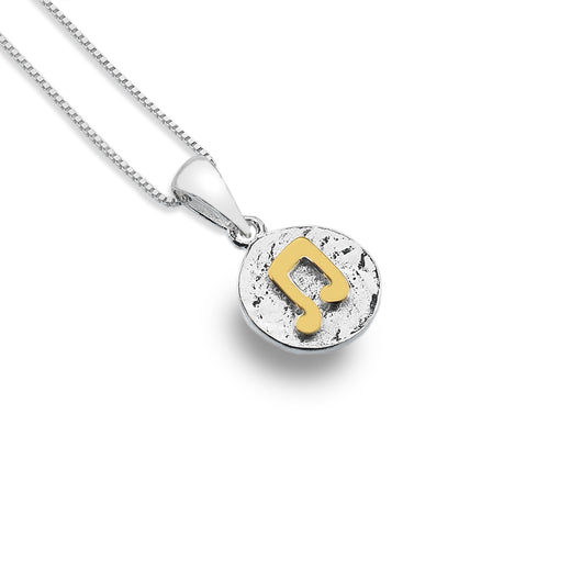 Photo of Musical pendant