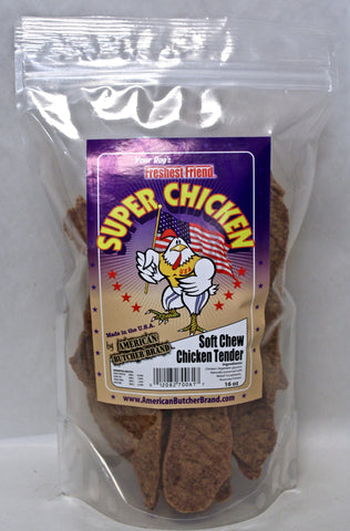 Natural Soft Chew Chicken Tender Dog Treat