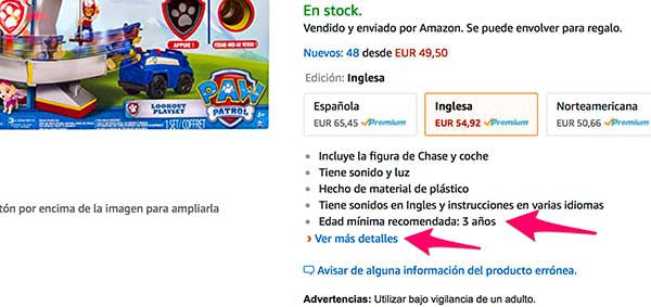 Patrulla Canina Amazon