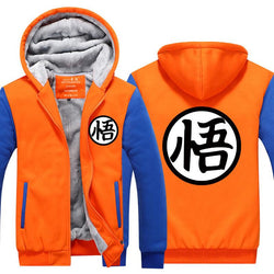 Dragonball Fleece Jacket w/ Kanji