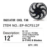 12″ Universal 12V 90W Electric Radiator Fan