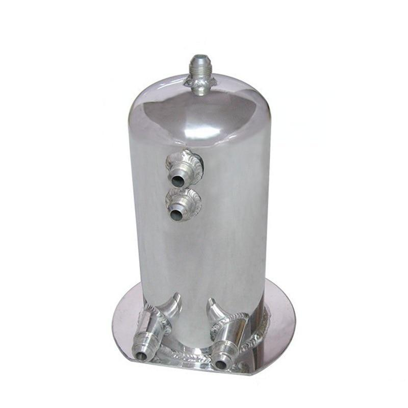 2.5L Alloy Breather Tank