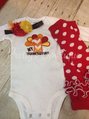 1st Thanksgiving shirt or bodysuit set legwarmers, and headband - Pretty's Bowtique