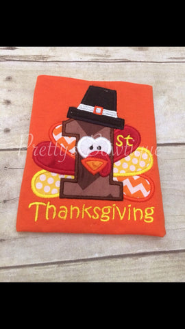 Baby boys 1st Thanksgiving Bodysuit or Shirt My 1ST - Pretty's Bowtique