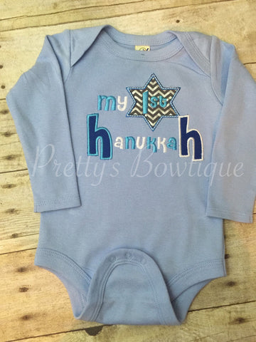 Babies 1st Hanukkah bodysuit or shirt - My 1st Hanukkah applique blue Bodysuit - Pretty's Bowtique