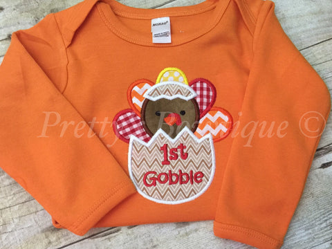 First Thanksgiving Boy Shirt or Baby Bodysuit --Boys 1st Thanksgiving bodysuit or t shirt - Thanksgiving Shirt My 1ST Gobble - Pretty's Bowtique