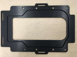 "Blower To Manifold Restraint Plate (1\4"")"