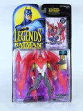 LEGENDS OF BATMAN - ULTRA ARMOUR BATMAN WITH BLASTING BATTLE CANNON!