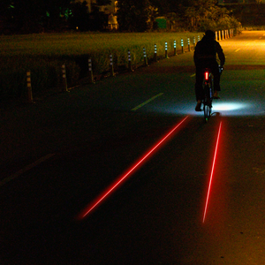 Lezyne LED Laser Drive Taillight