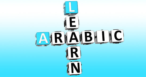 Arabic Grammar and Verb info