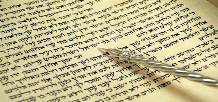 How To Learn Hebrew