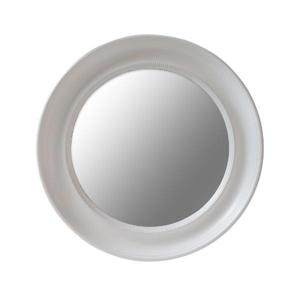 Matt White Beaded Round Wall Mirror 90 cm | Hamptons Home